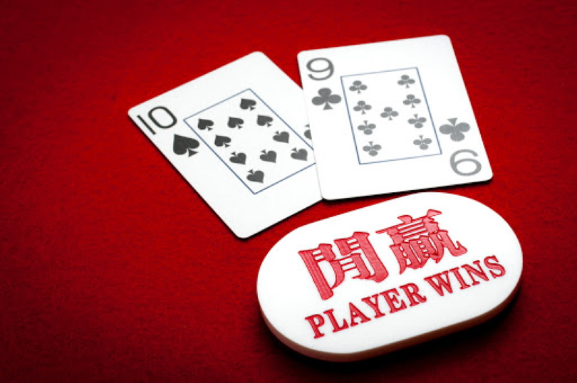 Being Lucky in Baccarat